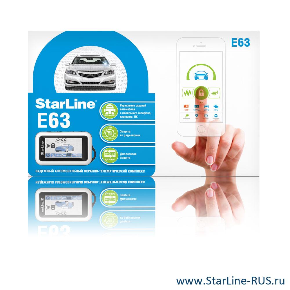 Автосигнализация StarLine E63 - фото 5