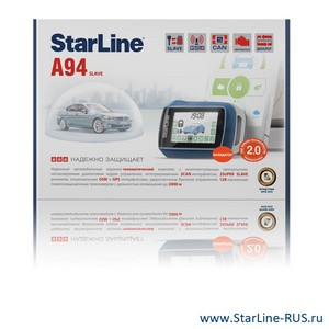 StarLine A94 2xCAN GSM