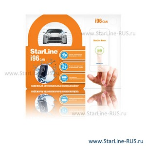 Starline i96 CAN