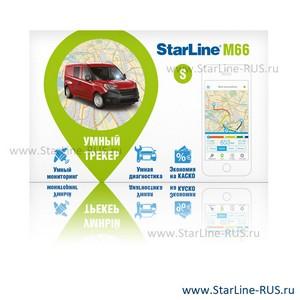 Starline M66 S