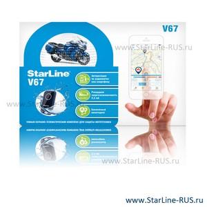 StarLine Moto V67