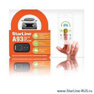 StarLine A93 2CAN+2LIN GSM ECO Slave