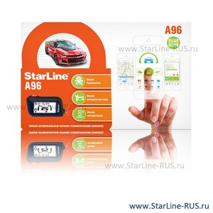 StarLine A96 2CAN 2LIN