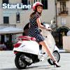 Умная защита для мототехники и водного транспорта со StarLine